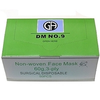 Disposable Medical/Surgical Earloop Mask Box
