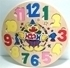 Picture of MGT4172 Wood Clock