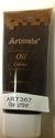 Picture of ART367  Oil Paint 120ml tube - Raw Umber