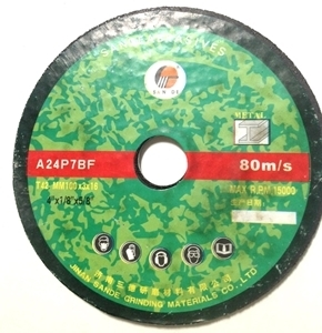 Picture of ABM40 4 inch Abrasive Cut-Off Wheel for METAL