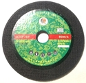 Picture of ABM60 6 inch Abrasive Cut-Off Wheel for METAL